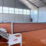 Sandwich Panel Aluminum Tent for Tennis Court