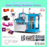 YL--40AT Ruian Factory Cardboard Box Automatic Four Corners Pasting Machine with PLC control for footwear and garment factories