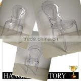 High quality PC wedding clear glass chair