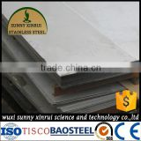 alibaba china supplier of hot rolled 304 stainless steel plate thickness tolerance