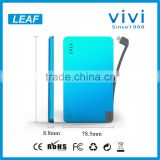 external and universal portable power bank and batteries chargers to buy directly from china to wholesale