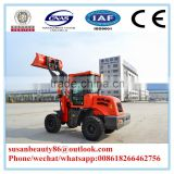 Trade assurance compact wheel loader, hot selling electric hopper loader, low cost mini loader machine