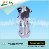 Stainless Steel Rotating Tank Cleaning Nozzles