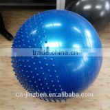 PVC Inflatable Half Massage Yoga Stress Fitness Double Way Ball