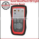 Good feedback original Autel MaxiCheck Oil Light/Service Reset For Technicians And Garages Update Online