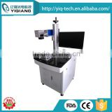 China marking machine factory 10w 20w metal mini optical fiber laser marking engraving machine