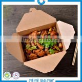 hot and cool lunch box,food steamer kraft paper lunch box,bio Kraft paper lunch box