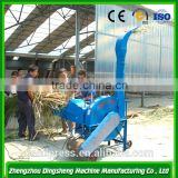 High efficiency straw cutting machine/cow straw feed cutting machine