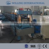 High quality C, Z &M channel steel roll forming machine