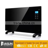 2000W SAA Glass panel heater 24v 115w electric polyimide film heater