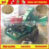 China professional machinery for making wood chips with 5-10% discount