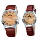 cheap price watch Elegant blown dial couple watch music number dial watch