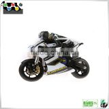 Shenzhen bo rui ze ! High Quality of Remote Control Motorcycle toy , Best gift Remote control Motrocycle with 2 wheel