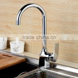 QL-33319 Wall Mounted UK Kitchen Mixer , Kitchen Sink Water Tap , Kitchen Sink Faucet