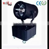 High-power Fan Cooling Beam Size Adjustable Sky Rose Lamp 2-7KW LED Search Light Outdoor Lighting