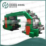 <CHANGHONG> HIGH speed 4 colour Non woven Fabrics Printing Machine/PP Woven Fabric Flexo Printing Machine by role