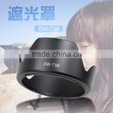 ABS Plastic Black Camera Lens Hood EW-73B for Canon 18-135 and17-85