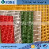 plastic drain drainage fiber reinforced plastic grating fiber glass best selling products