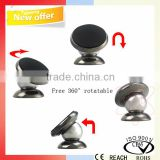 Heavy Duty Magnet and Adhesive Metal Steelie Dash Car Mount Kit Phone Holder