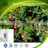 < HUATAI>arbutin cosmetic ingredient,beta arbutin powder,alpha arbutin,deoxyarbutin