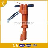 Gasoline/electric engine hydraulic rock breaker hammer