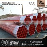 schwing concrete pump parts dn125 concrete double wall carbon steel pipe 34mm seamless steel pipe tube