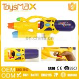 High quality plastic orange green yellow funny children's summer foam water gun with certificates