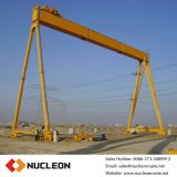 NUCLEON best 10 ton 20 ton rail mounted single girder gantry crane price