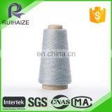 China Manufacturer Today Cotton Yarn Price