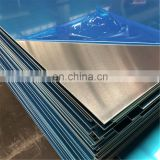 2024 Aluminium Sheet 10mm