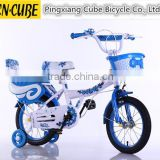 children bicycle for sale / children bicycle with back support / folding mini bikes for kids