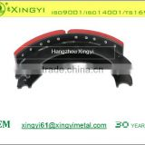 Excellent quality of 4719 brake shoe lined or unlined