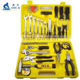 Industrial level 62pcs in 1 garden/home use/ chrome vanadium hand tool set