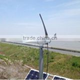 electrical CE certificated 600w HAWT home use wind turbine green energy Sunlaite Energy