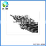 150mm2 ACSR bare conductor , AAC cable , aluminum wires