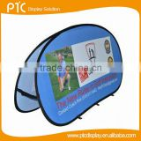 folding display pop up banner, pop up a frame banner