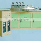 Mask Bandage Making Machine