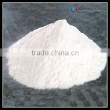 cheap and good titanium dioxide tio2 products from Chinese factory supplier manufacturer