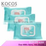 [Kocos] Korea cosmetic ETUDE HOUSE Baking Powder Pore Cleansing Tissues