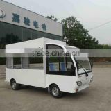 High quality mobile food cart with frozen yogurt machine!!! small investment, easy-to-operate