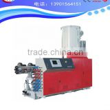 Plastic single screw extruder for wholesale/single screw extruder/PE plastic extruder machine