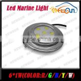 New 6W LED Underwater Light White Red Green Blue Yellow Underwater Lamps for Marine Boat Small Fountain 12V IP68 Led Lamp