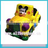 [Ali Brothers]Air boat electric amusement swing kiddy ride coin operated game machine