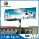 Light weight / strong material, aluminum composite panel, customized advertising Spectra Color acp