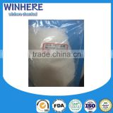 EGDS/Ethylene Glycol Distearate Manufacturers( 627-83-8)