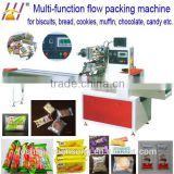 Multifunction horizontal flow food packaging machinery for biscuits, bread, muffin, cookies, cracker etc.