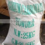 cheap price for barium carbonate powder