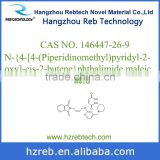 High quality N-{4-[4-(Piperidinomethyl)pyridyl-2-oxy]-cis-2-butene}phthalimide maleic acid CAS 146447-26-9