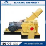 Best selling disk wood chipper for sale