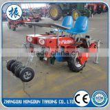for kubota rice transplanter
